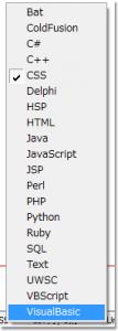 ファイル形式も選択可能
