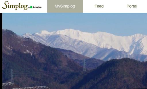 Facebookとアメブロに同時投稿できるSimplog