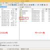 FFFTPやTransmitなど、WordPressやるなら整えておきたいFTP接続環境