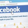 facebookで知らない人からの友達申請を受けたとき、承認すべきかの判断基準
