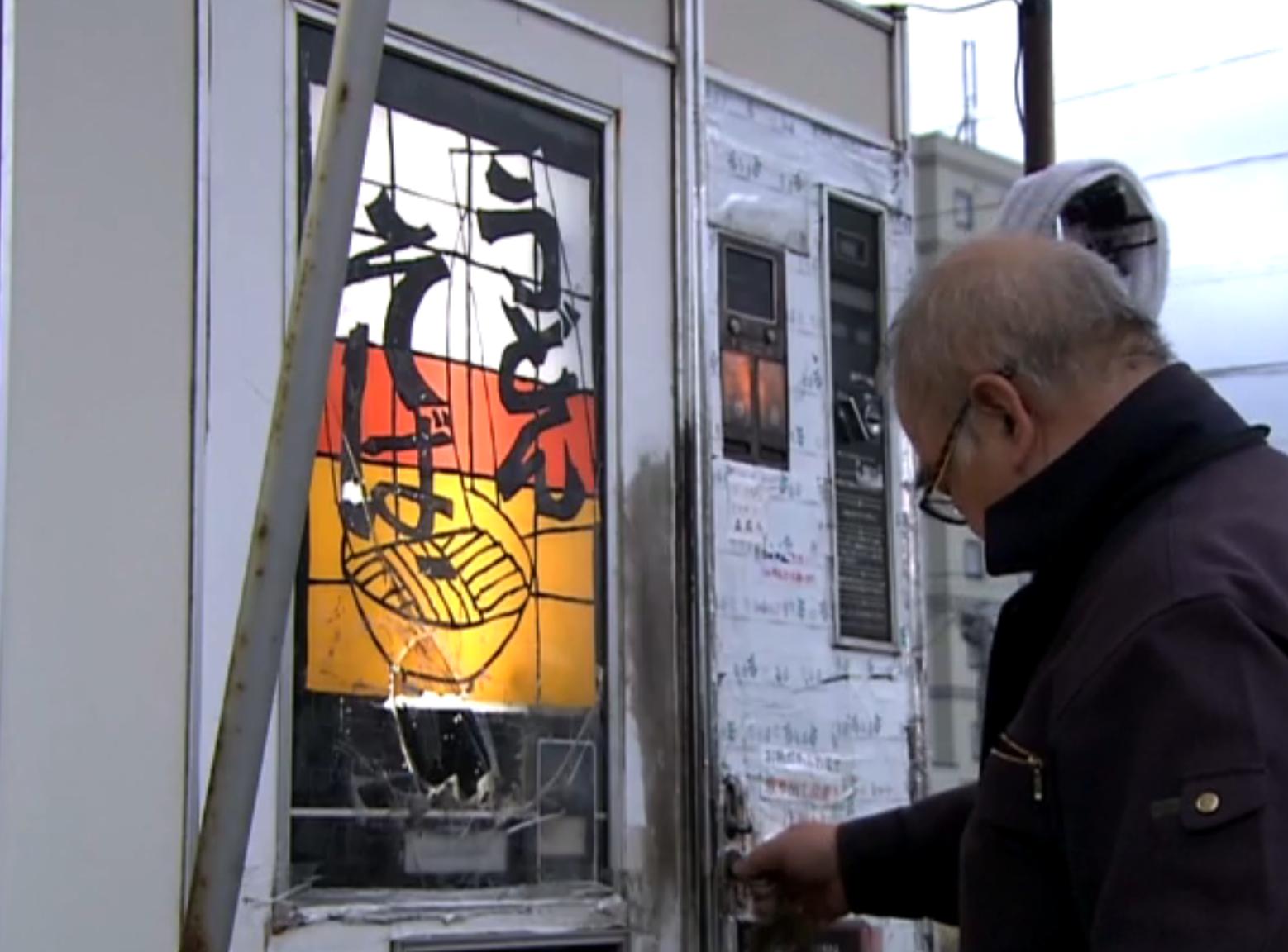 秋田のうどん自販機は、うどんが人気なんじゃない