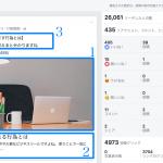 FacebookからWordPressなどのサイトへアクセスを送る繋ぎ方