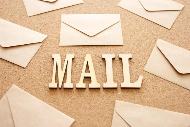 なぜメルマガやLINE@などをやった方がいいのか?顧客リストに連絡できる手段を持つことの重要性