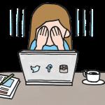 facebookのメッセンジャーやメールで、無料で聞いてくる人にどう対応したらいいのか?
